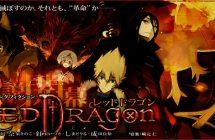 Chaos Dragon: une bande-annonce pour l'adaptation animée