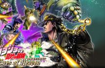 JoJo's Bizarre Adventure: Eyes of Heaven: une nouvelle bande-annonce