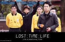Lost:Time:Life – Life in Additionnal Time: la drama sur Crunchyroll