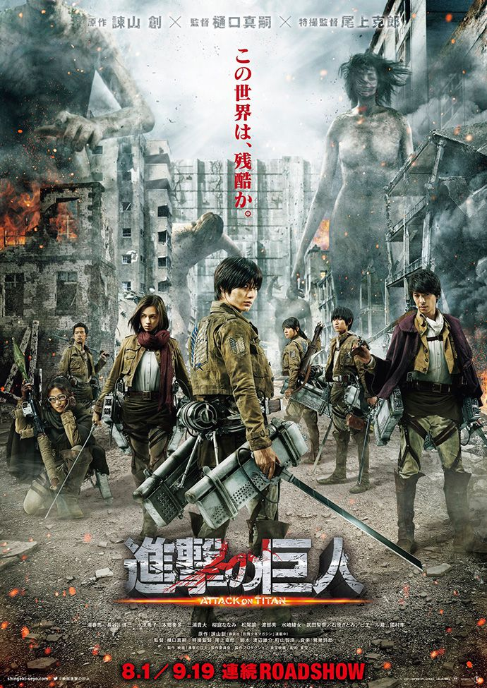 FILM Attack on Titan 2015