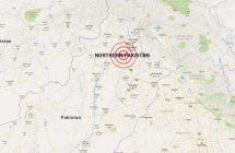 Un séisme de magnitude 7,7 au nord du Pakistan