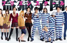 Prison School: la version drama dévoile de nouvelles images