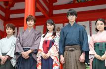 Chihayafuru: une première bande-annonce