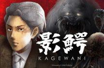 Kagewani et Mobile Suit Gundam Iron-Blooded Orphans en simulcast sur Crunchyroll