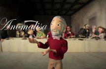 Anomalisa: le nouveau film en stop-motion de Charlie Kaufman