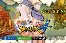Naruto Shippûden: Ultimate Ninja Storm 4: une vidéo de gameplay
