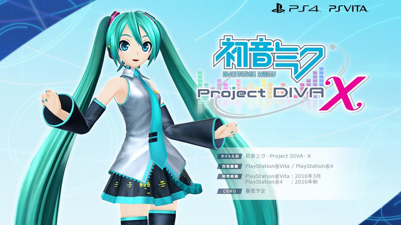Hatsune miku project diva x une nouvelle bande annonce - Hatsune miku project diva ...