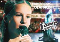 Victoria Hovhannisyan: elle chante l'opéra du film The Fifth Element