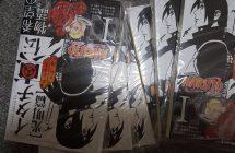Naruto Shippuden: Itachi Shinden-hen : une date de sortie