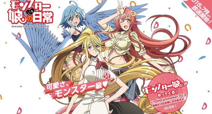 Monster Musume saison 2: Un easter egg confirmerait la suite