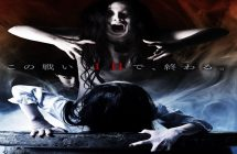 Sadako vs Kayako: un teaser pour Ring vs The Grudge