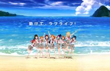 Love Live! Sunshine!!:  Dia Kurosawa, Riko Sakurauchi et Kanan Matsûra