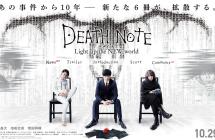 Death Note – Light up the new world: une affiche pour le film