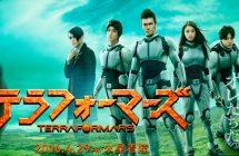 Terra Formars: une nouvelle vidéo promotionelle