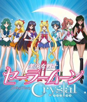 Sailor Moon Crystal saison 3: deux nouvelles vidéos