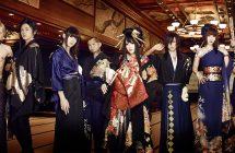 Twin Star Exorcists: un single de Wagakki Band