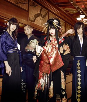 Twin Star Exorcists: un single de Wagakki Band