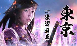 AKB48 Senbatsu Sousenkyo 2016: résultat de la 8ème Election Générale
