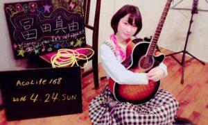 Mayu Tomita: l'idole japonaise reprend conscience après un tentative de meurtre