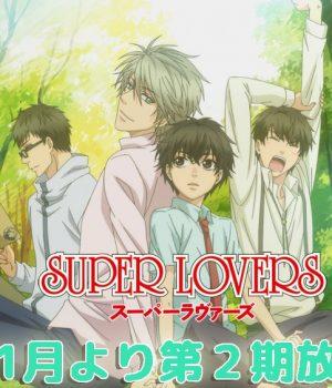 Super Lovers saison 2: Takuya Satô se joint à la série