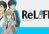 ReLIFE: l'animé diffusé en simulcast sur Crunchyroll