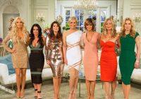 Real Housewives of Beverly Hills saison 7: Lisa Vanderpump quitte?