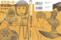 Mustard Chocolate: un film live avec Nana Yamada (NMB48)