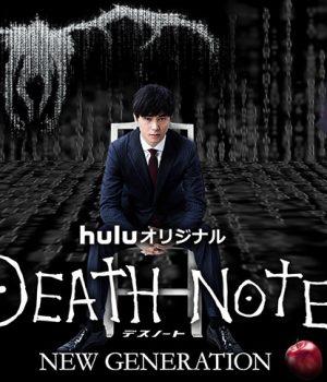 Death Note NEW GENERATION: un trailer pour la minisérie