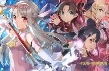 Un film annoncé pour Fate/kaleid liner Prisma Illya