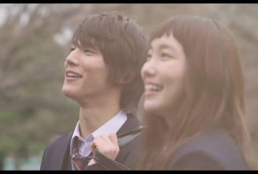 Kyou no Kira-kun: une nouvelle bande-annonce pour le film