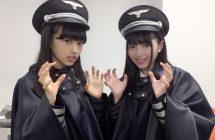 Keyakizaka46: les idoles japonaises s'habillent en nazi pour Halloween