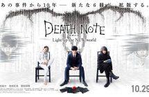 Death Note: un nouveau teaser et l'intégrale du manga en un seul volume