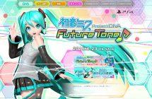 Hatsune Miku: Project DIVA Future Tone arrive en Amérique