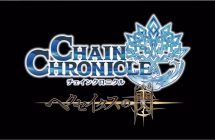Chain Chronicle et Monster Strike disponible sur Crunchyroll