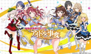 Idol Incidents et Gabriel DropOut en simulcast sur Crunchyroll