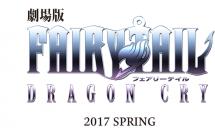 Fairy Tail: Dragon Cry: une date pour le deuxième film
