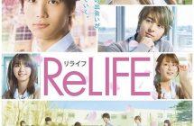 ReLIFE: deux nouveaux trailer pour le film de Takeshi Furusawa