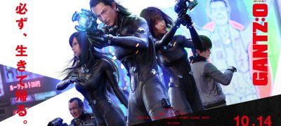 La film animé Gantz:0 est désormais disponible sur Netflix