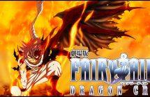 Fairy Tail: Dragon Cry: une première affiche pour le film d'animation