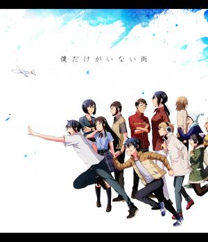Erased - le manga de Kei Sanbe adapté en une série par Netflix
