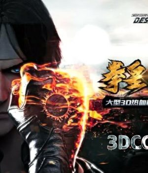 The King of Fighters: Destiny - une date et une bande-annonce