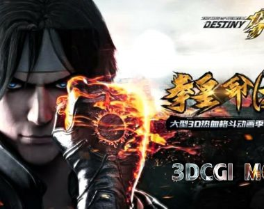 The King of Fighters: Destiny – une date et une bande-annonce