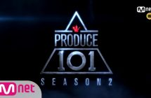 PRODUCE 101 saison 2: voici la nouvelle version de PICK ME