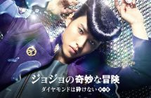 JoJo's Bizarre Adventure: Diamond is Unbreakable : un premier trailer