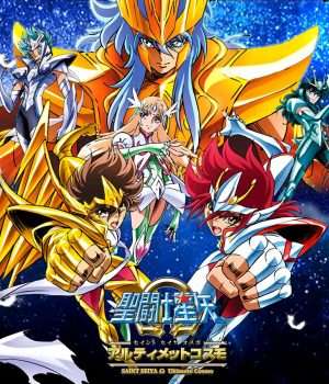 Saint Seiya: une adaptation live-action pour Les Chevaliers du Zodiaque