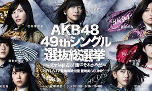 AKB48: Fuji TV va diffuser le 49e Single Senbatsu Sousenkyo