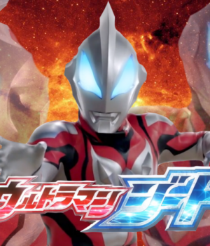 Ultraman Geed: une série prévue au Japon pour cet été