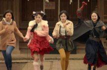 Ghost Squad: la bande-annonce du nouveau Noboru Iguchi