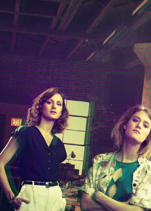 Halt and Catch Fire saison 4: une nouvelle bande-annonce