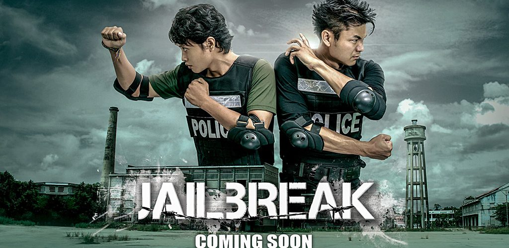 Jailbreak – Critique du film de Jimmy Henderson